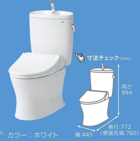 タンク付きトイレ.jpg