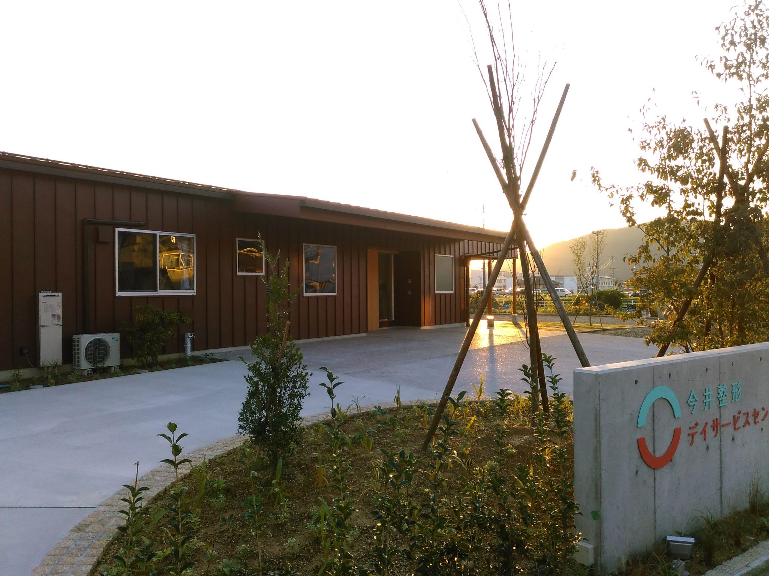 IMAI DAYSERVICE CENTER